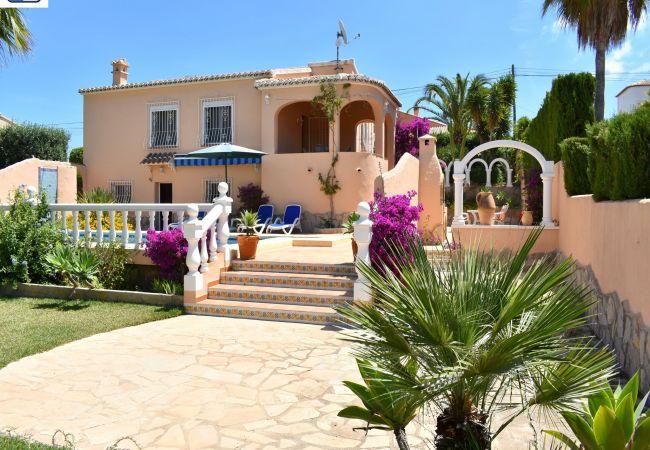 Chalet en Javea / Xàbia - Casa Buganvilla Javea (4P) - 5043-1