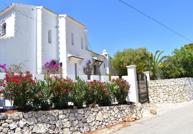 Chalet en Javea / Xàbia - Casa Montepino Javea - 5060