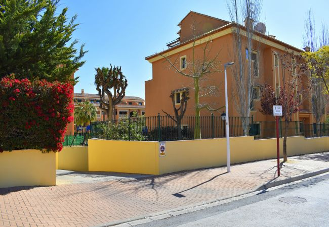 Apartamento en Javea / Xàbia - Apartamento Jardines del Puerto Javea - 5050